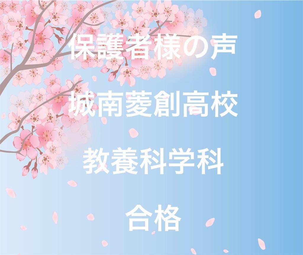 f:id:meishukan:20200309025701j:image