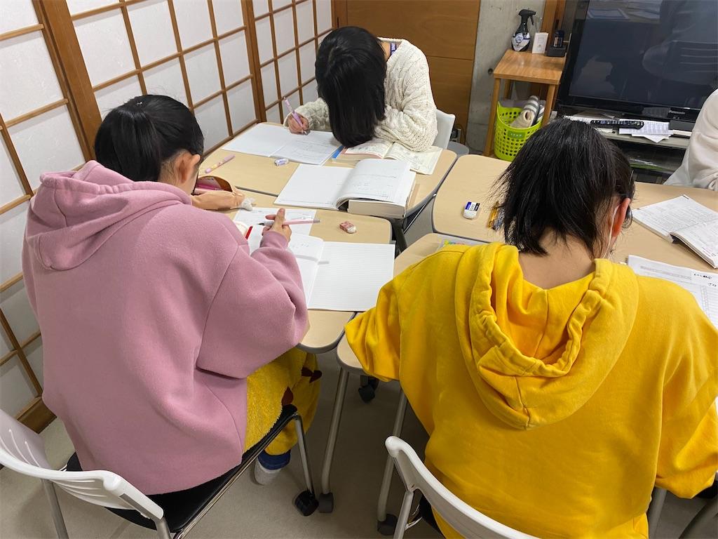 f:id:meishukan:20200310211036j:image