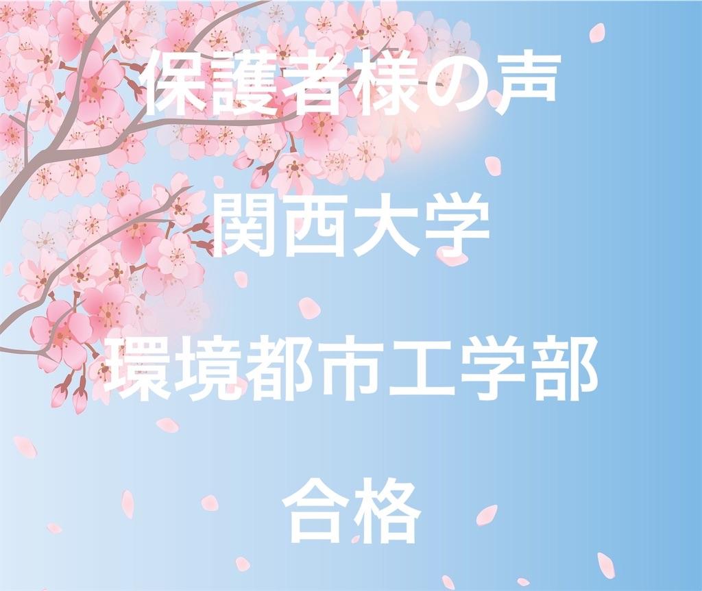 f:id:meishukan:20200310235041j:image