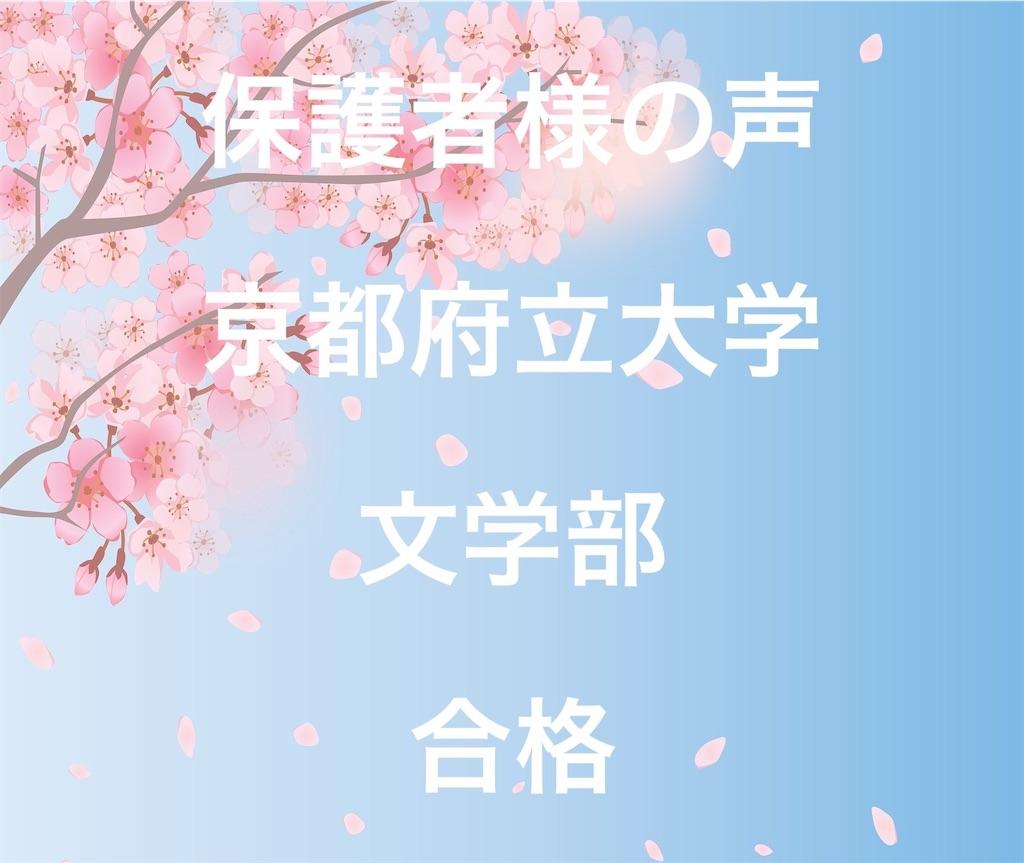 f:id:meishukan:20200311152321j:image
