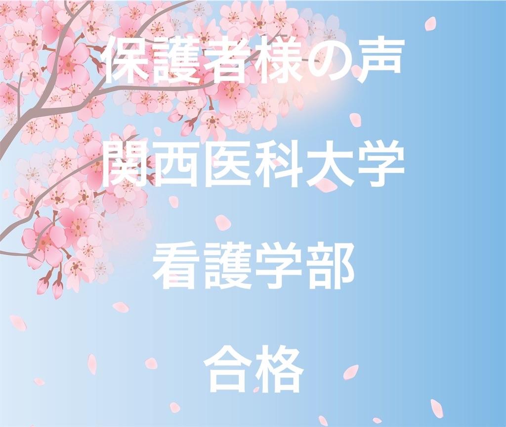 f:id:meishukan:20200315215814j:image