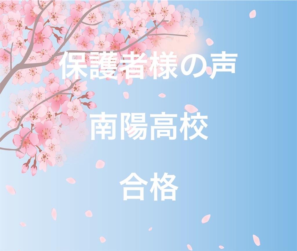 f:id:meishukan:20200321160407j:image