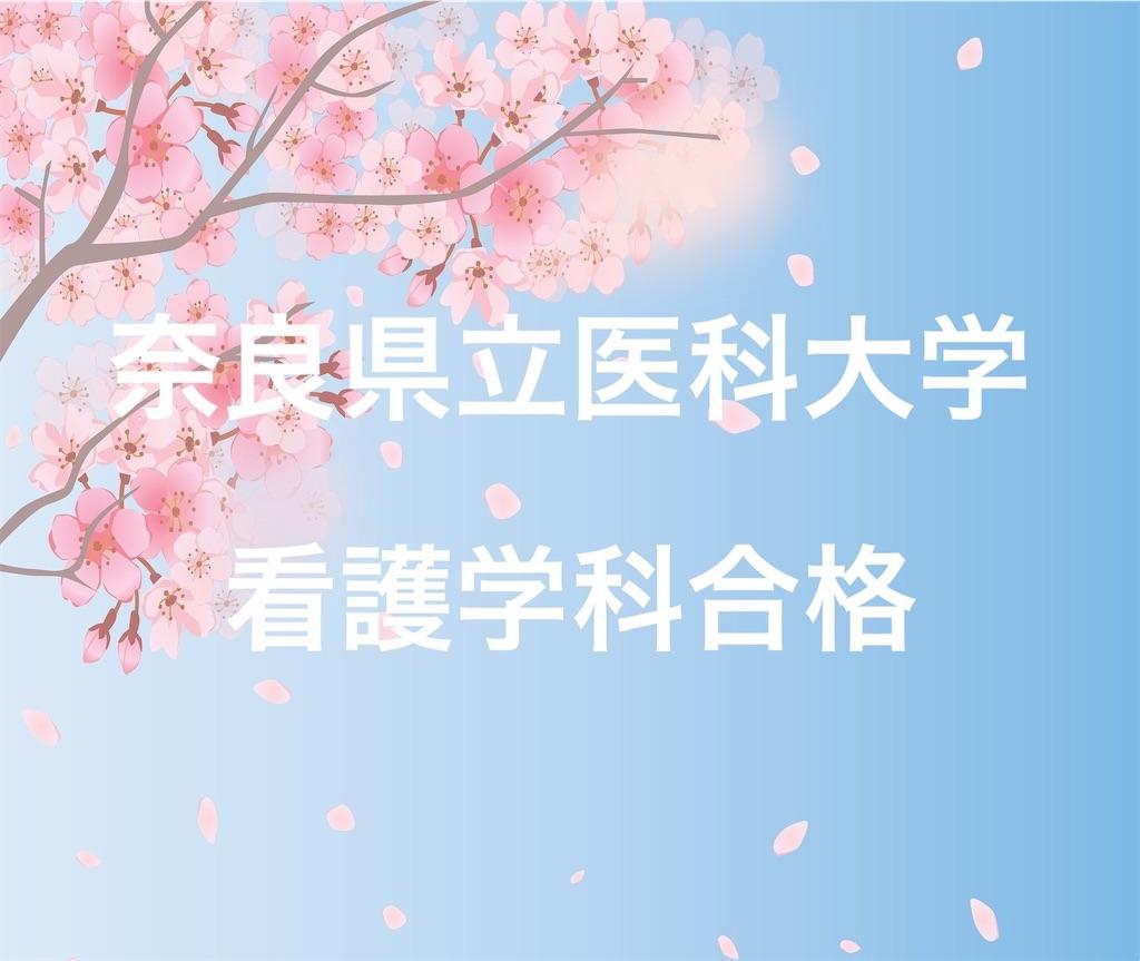 f:id:meishukan:20200328163838j:image