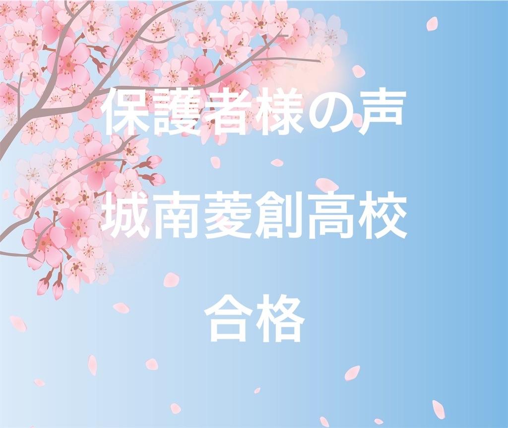 f:id:meishukan:20200330020518j:image