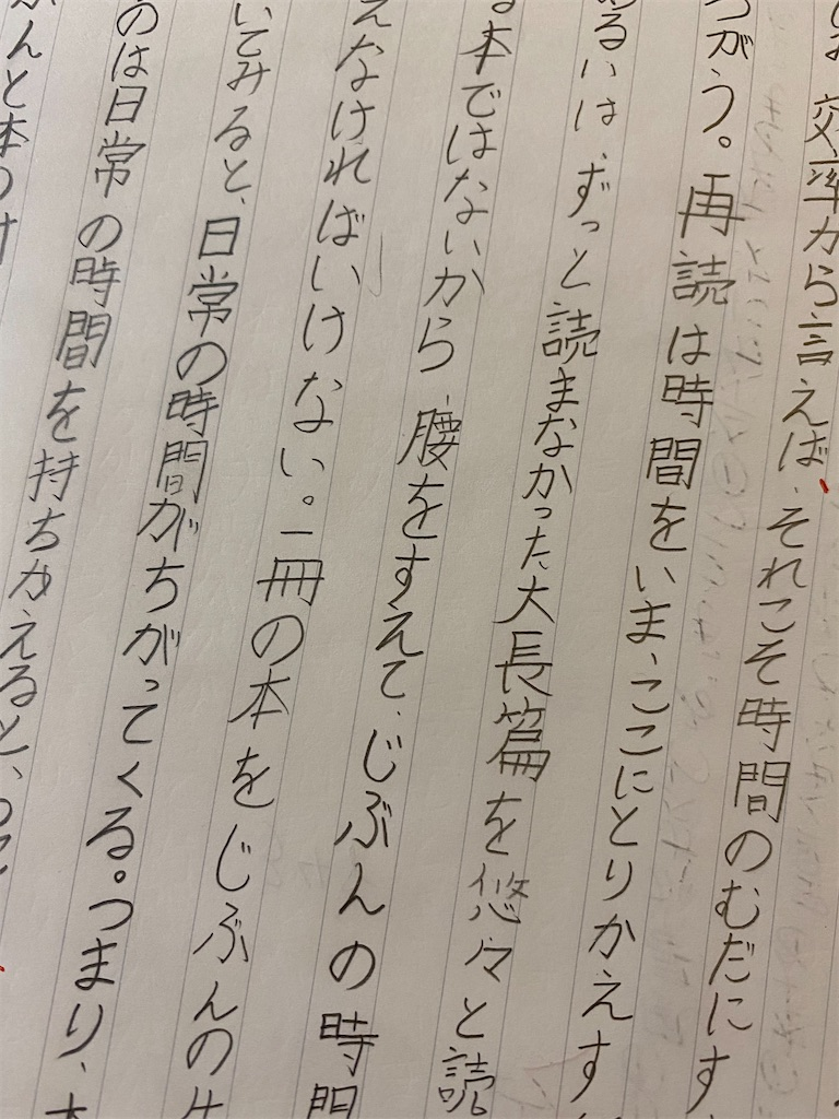 f:id:meishukan:20200522035016j:image