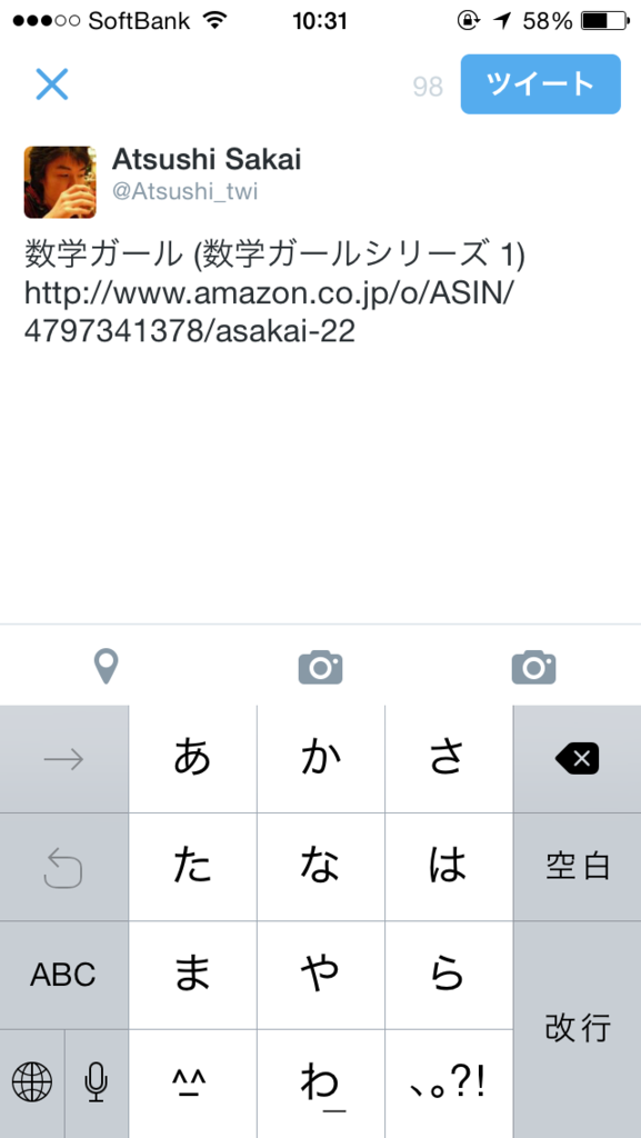 f:id:meison_amsl:20150704111540p:plain