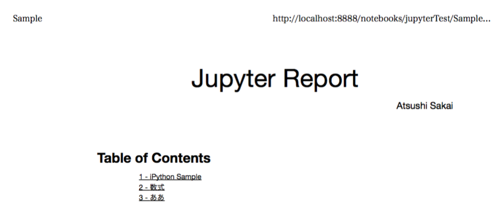 jupyter notebook pdf 変換 mac