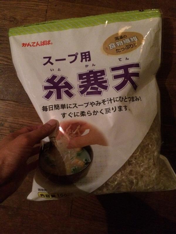 f:id:meisoutoyama:20160614065323j:plain