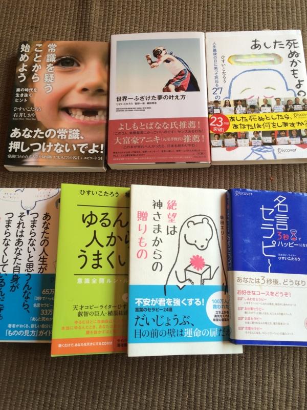 f:id:meisoutoyama:20160904100410j:plain