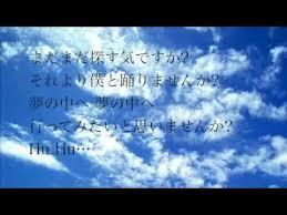 f:id:meisoutoyama:20160924103701j:plain