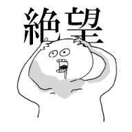 f:id:meisoutoyama:20160925215921j:plain