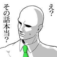 f:id:meisoutoyama:20160925220016j:plain