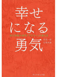 f:id:meisoutoyama:20161104144517j:plain