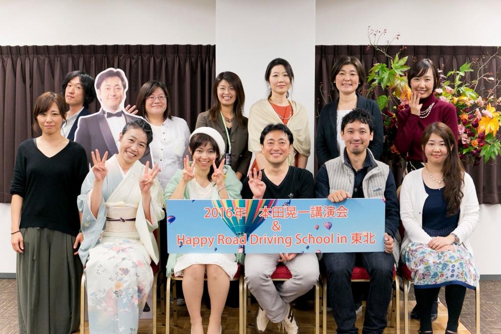 f:id:meisoutoyama:20161108143430j:plain