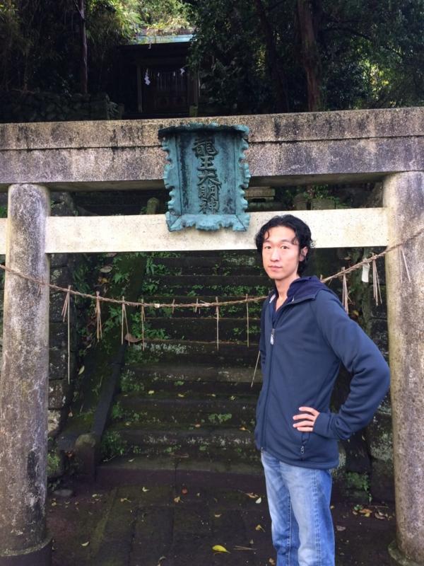 f:id:meisoutoyama:20161115085652j:plain