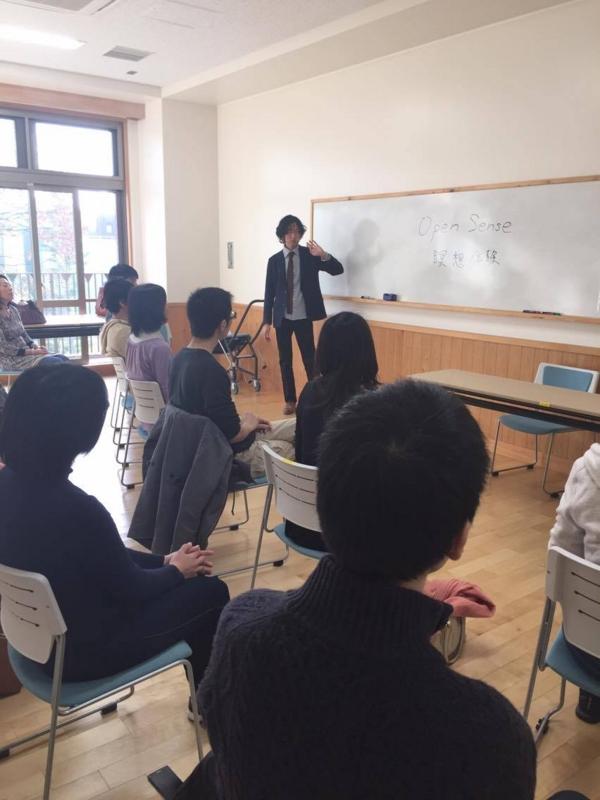 f:id:meisoutoyama:20161205153431j:plain