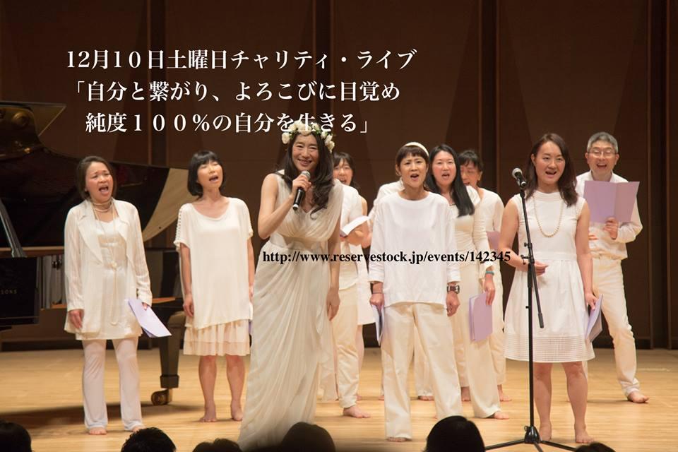 f:id:meisoutoyama:20161211175618j:plain