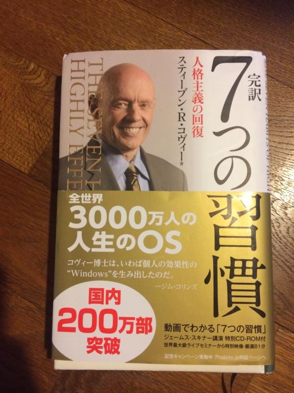 f:id:meisoutoyama:20161213075624j:plain