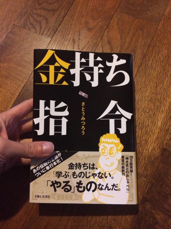 f:id:meisoutoyama:20161213075626j:plain