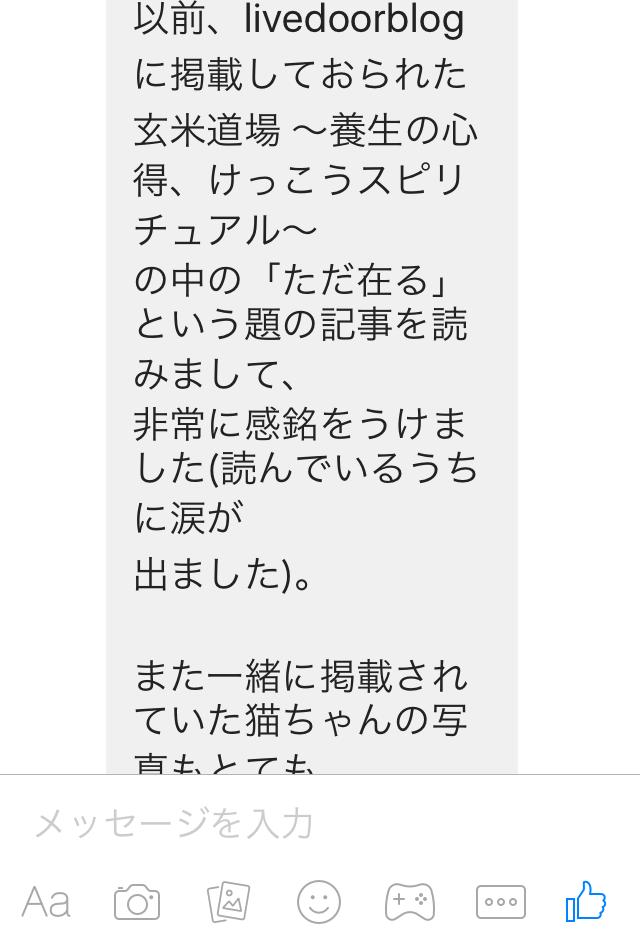 f:id:meisoutoyama:20161226092054p:plain