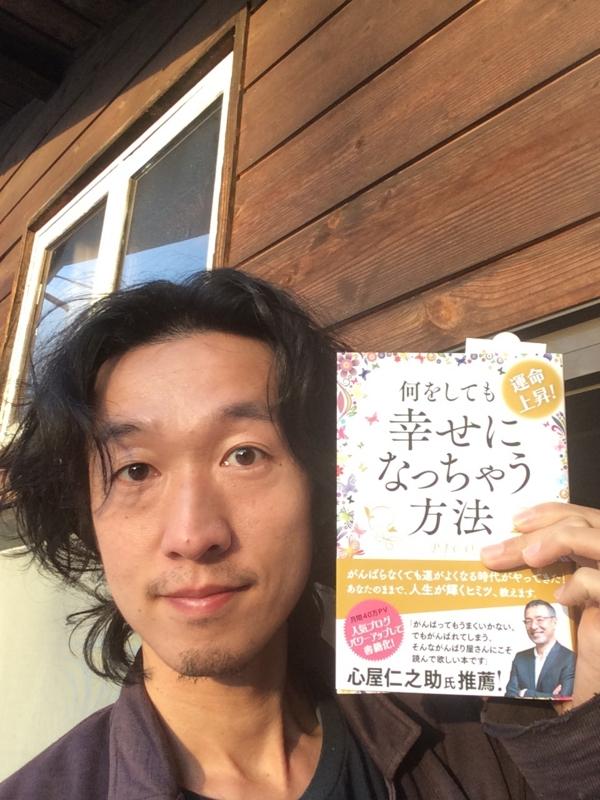 f:id:meisoutoyama:20170113173339j:plain