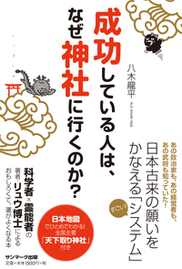 f:id:meisoutoyama:20170113173340j:plain