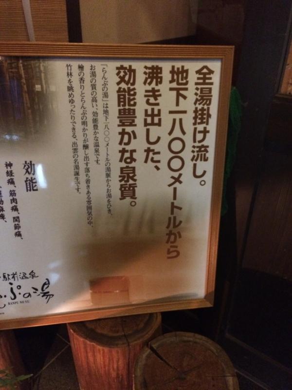 f:id:meisoutoyama:20170126184025j:plain