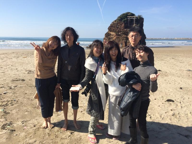 f:id:meisoutoyama:20170128191738j:plain