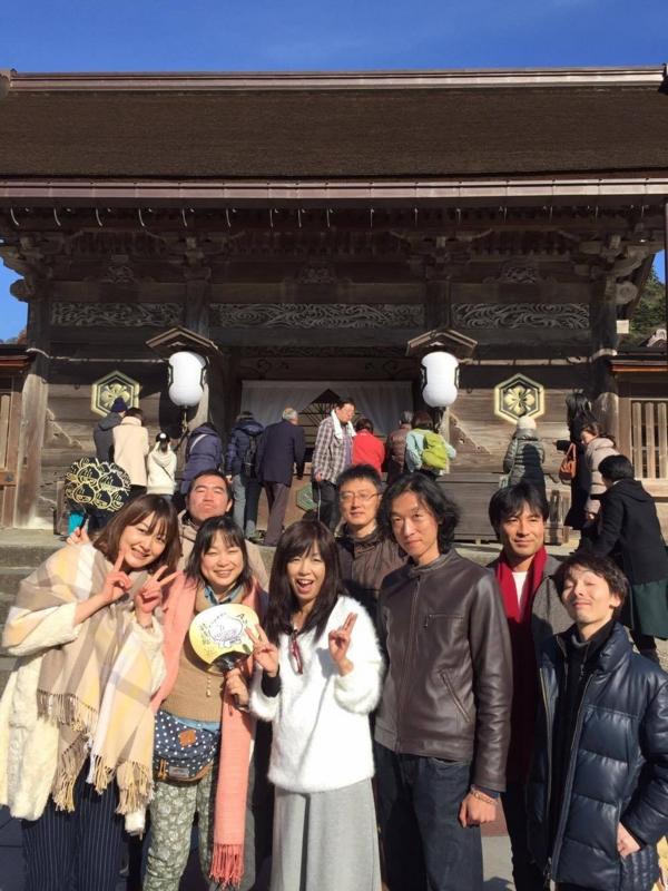 f:id:meisoutoyama:20170129172522j:plain