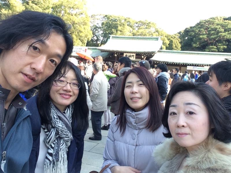 f:id:meisoutoyama:20170129174418j:plain