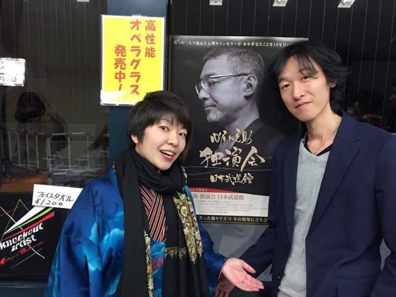 f:id:meisoutoyama:20170209222126j:plain