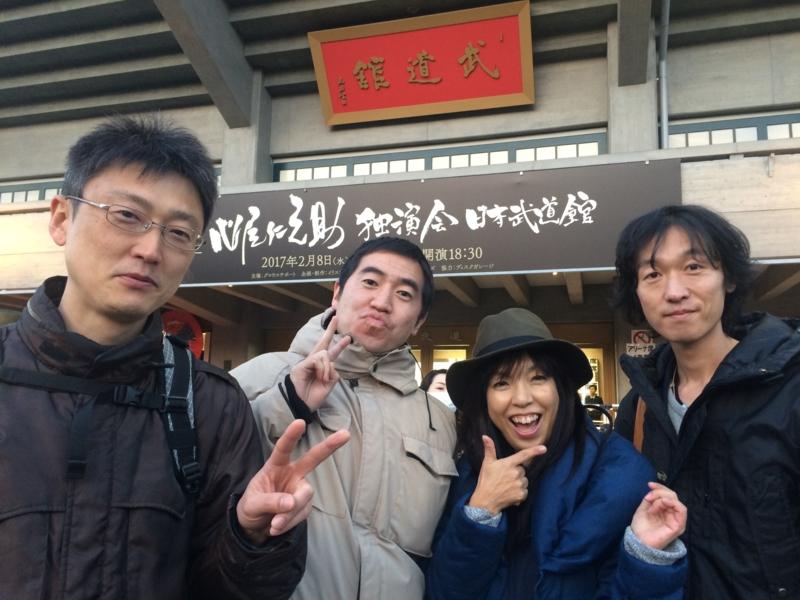 f:id:meisoutoyama:20170209222129j:plain