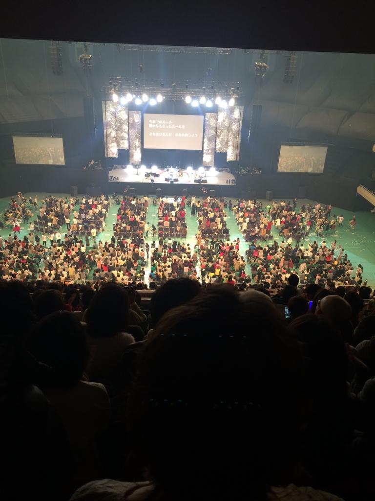 f:id:meisoutoyama:20170209222730j:plain