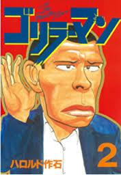 f:id:meisoutoyama:20170215081426j:plain