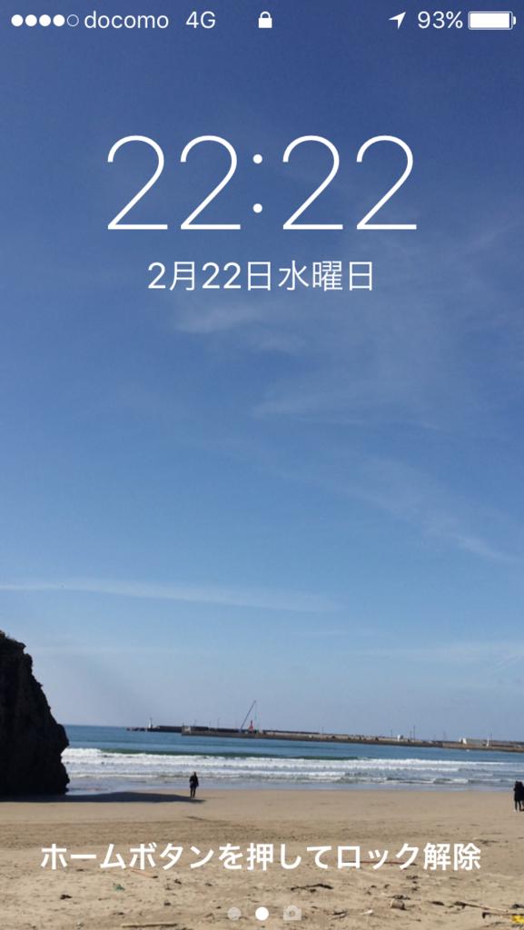 f:id:meisoutoyama:20170222233117p:plain