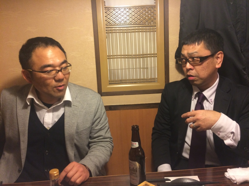 f:id:meisoutoyama:20170301224650j:plain