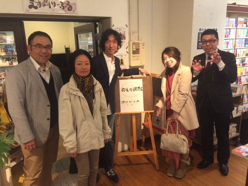 f:id:meisoutoyama:20170301224653j:plain