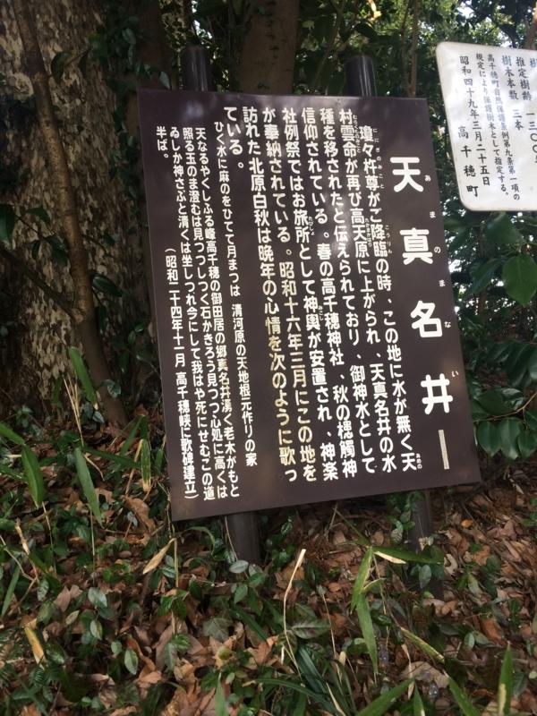 f:id:meisoutoyama:20170304074507j:plain