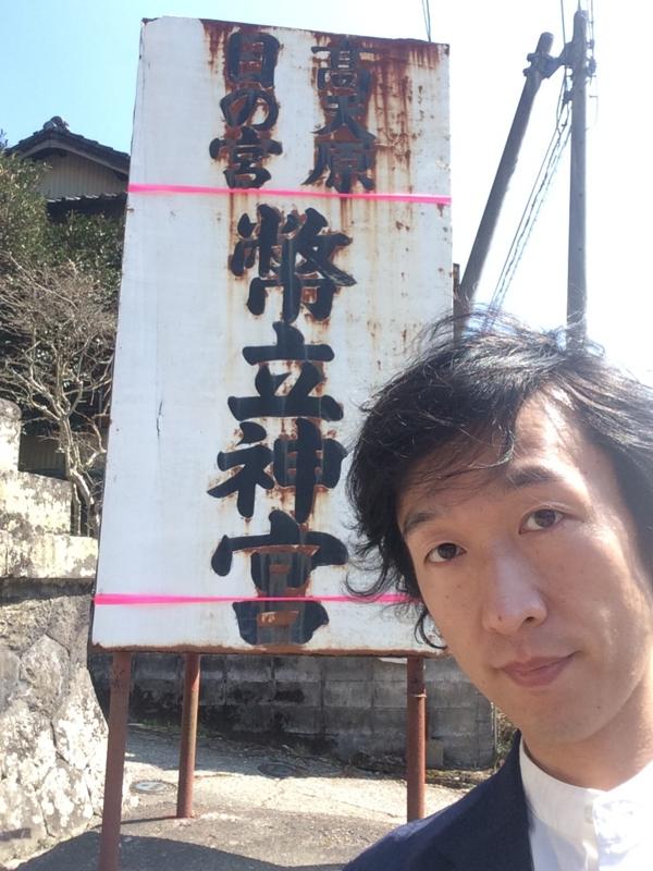 f:id:meisoutoyama:20170304175655j:plain