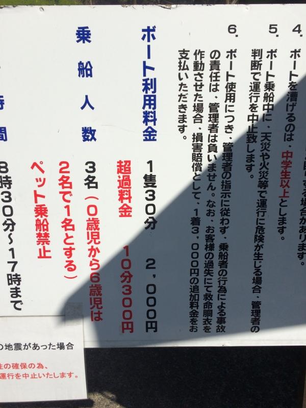 f:id:meisoutoyama:20170304175702j:plain