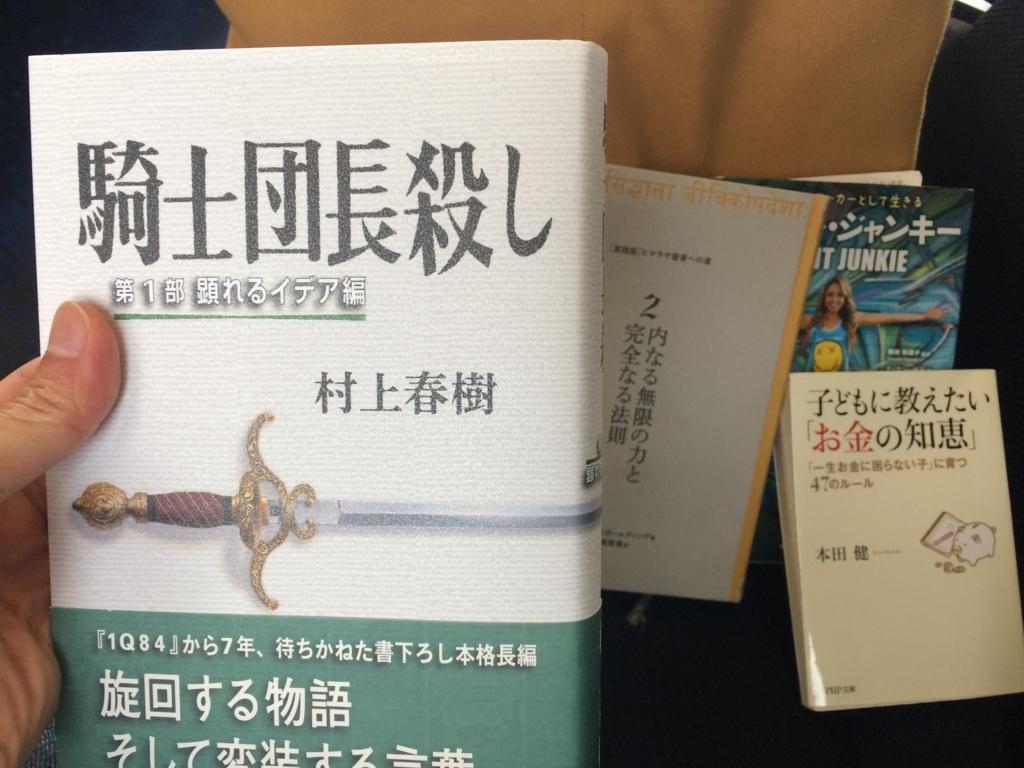 f:id:meisoutoyama:20170307202356j:plain