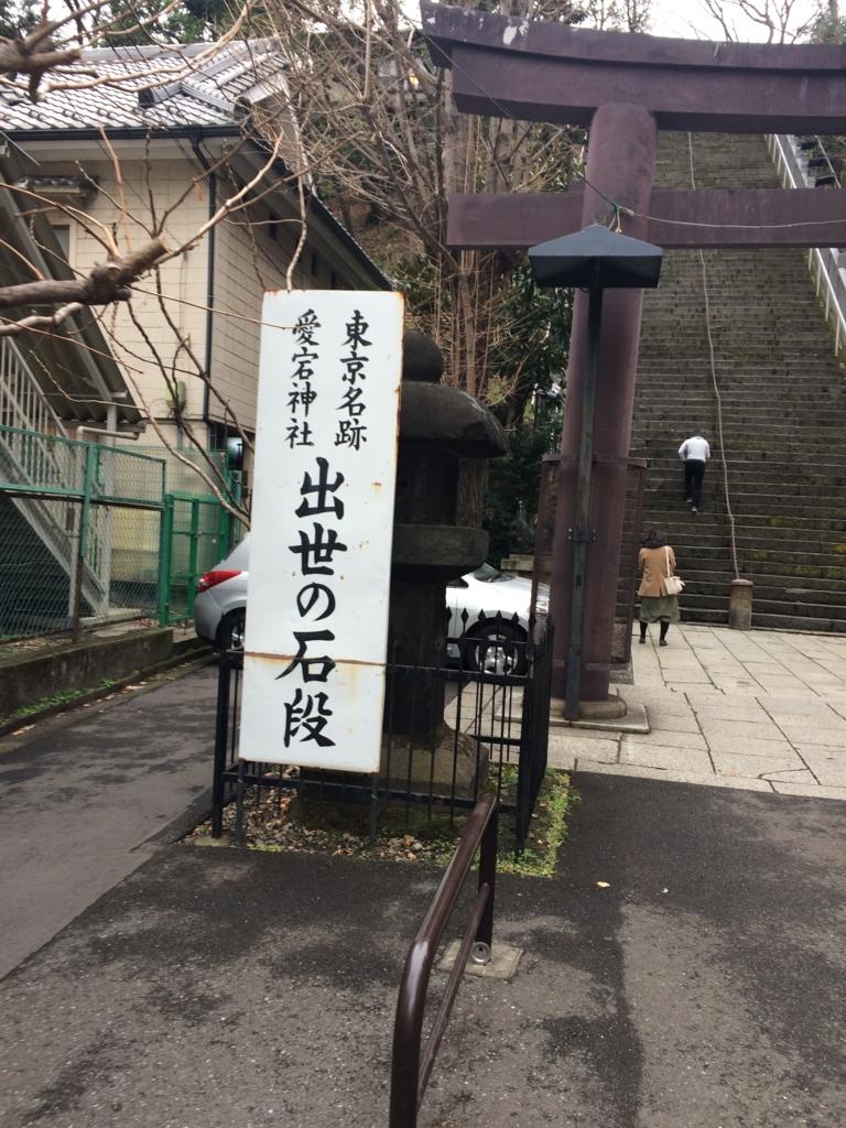 f:id:meisoutoyama:20170315144030j:plain