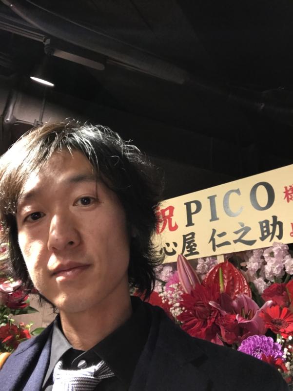 f:id:meisoutoyama:20170321071856j:plain