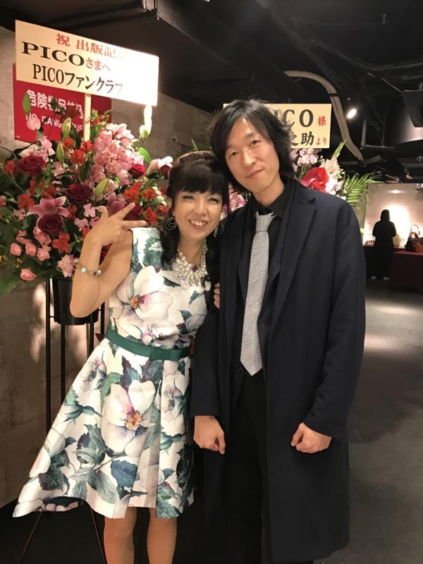 f:id:meisoutoyama:20170321071857j:plain