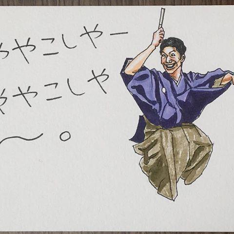 f:id:meisoutoyama:20170405112451j:plain