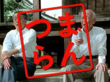 f:id:meisoutoyama:20170405112535j:plain