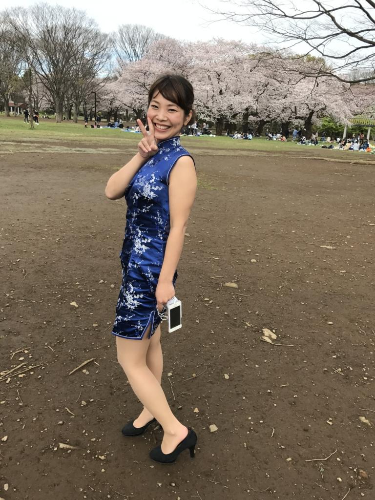 f:id:meisoutoyama:20170408090431j:plain