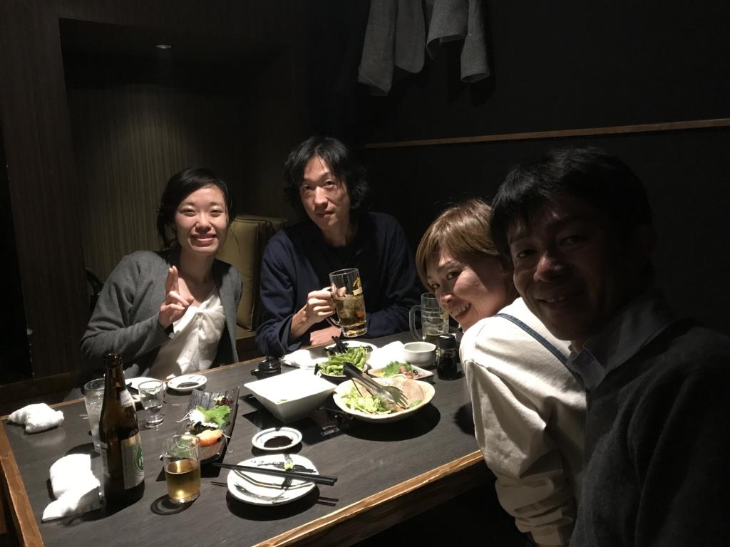 f:id:meisoutoyama:20170413224138j:plain