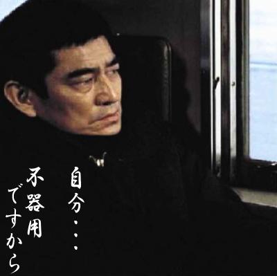 f:id:meisoutoyama:20170415203503j:plain