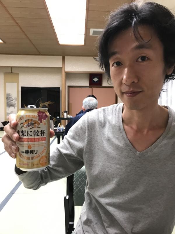 f:id:meisoutoyama:20170429121002j:plain